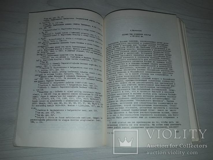 Османская империя 1990 тираж 1550, фото №10