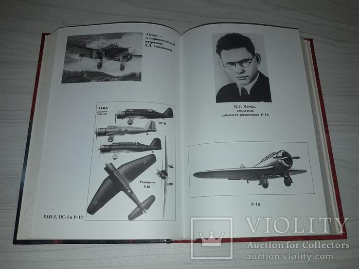 Оружие победы и НКВД 2004 тираж 5000, фото №12