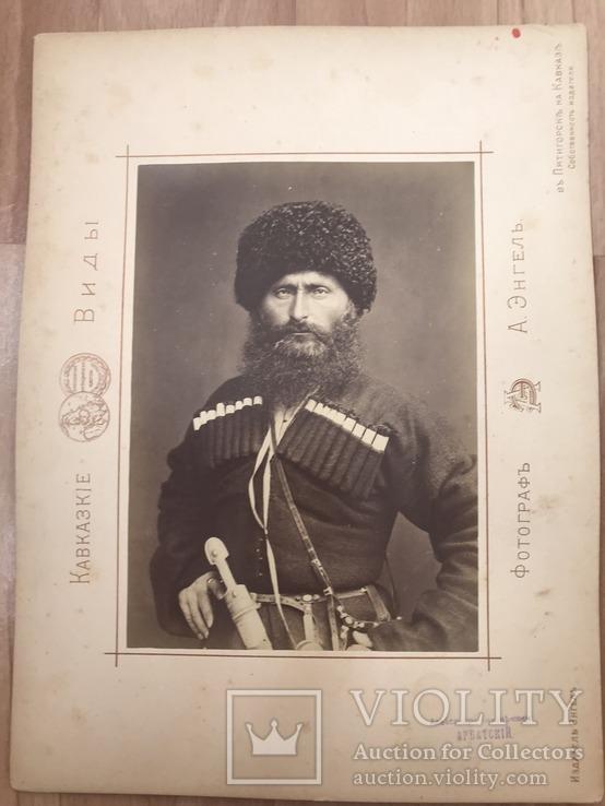 Энгель А.К. Кавказские виды и типы.  1887г., фото №5