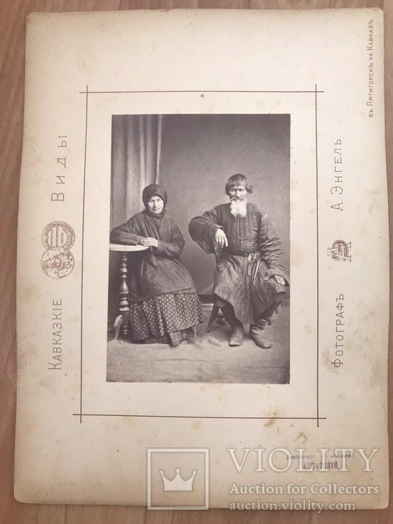 Энгель А.К. Кавказские виды и типы.  1887г., фото №6