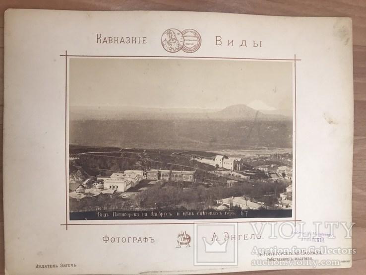 Энгель А.К. Кавказские виды и типы.  1887г., фото №9