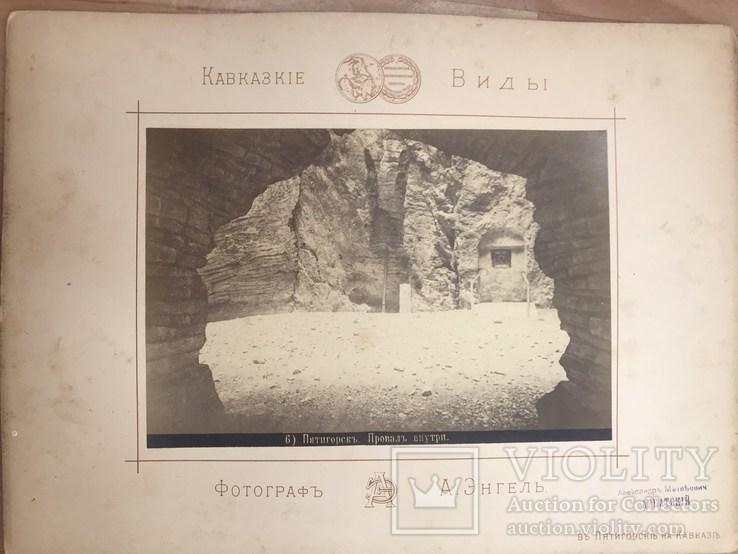 Энгель А.К. Кавказские виды и типы.  1887г., фото №10