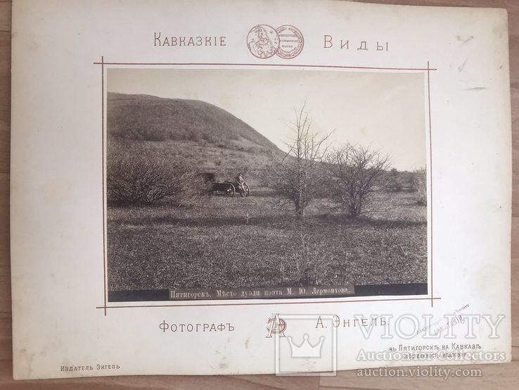 Энгель А.К. Кавказские виды и типы.  1887г., фото №11