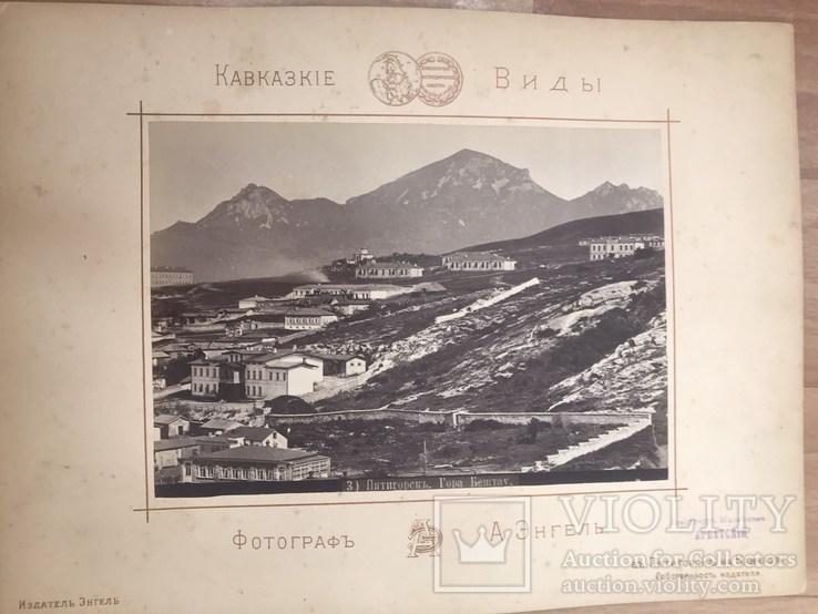 Энгель А.К. Кавказские виды и типы.  1887г., фото №12