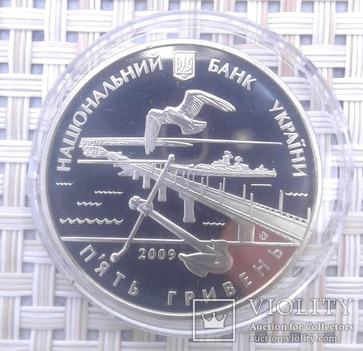 5 грн Николаев 2009, фото №3