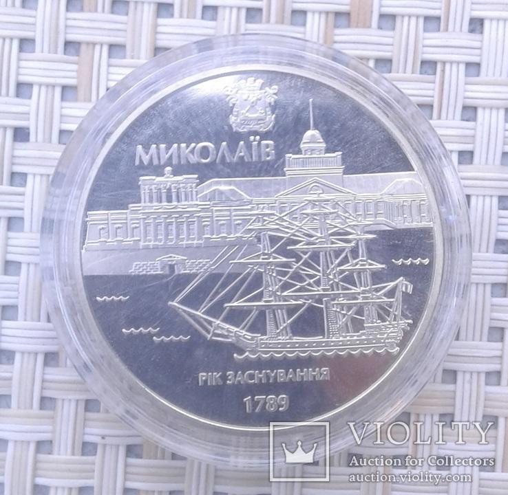 5 грн Николаев 2009, фото №4