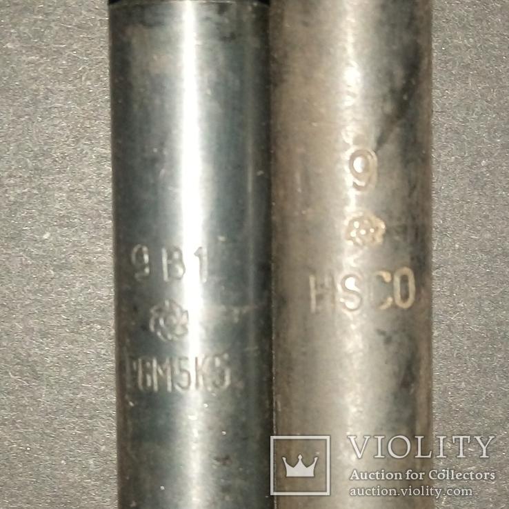 Сверло производства СССР калибр 9 мм Два сверла, фото №2
