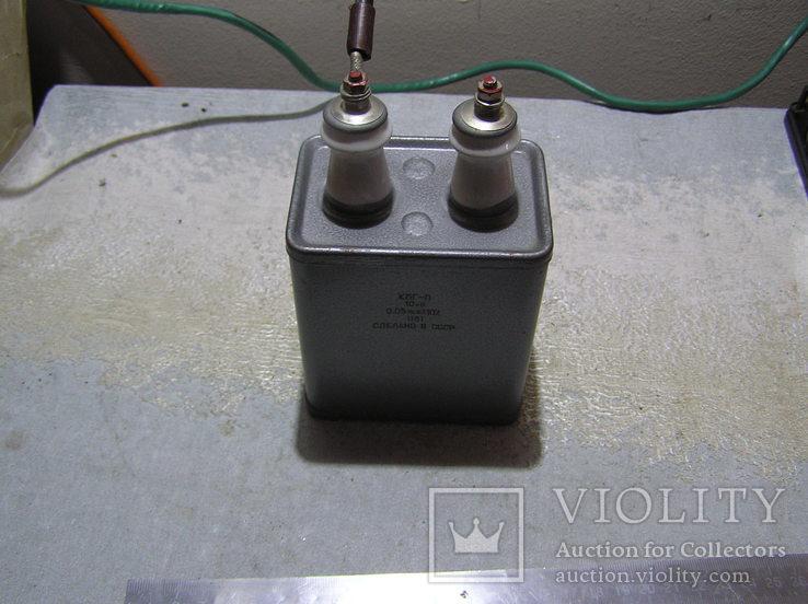 Высоковольтный конденсатор., фото №2