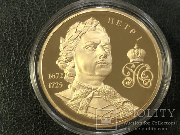Памятная медаль России., фото №3