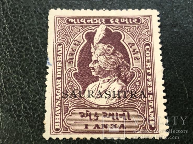 Колониальная Индия., фото №6