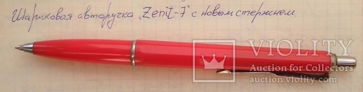 """Шариковая авторучка """"Zenit-7"""" с новым стержнем., фото №8"""