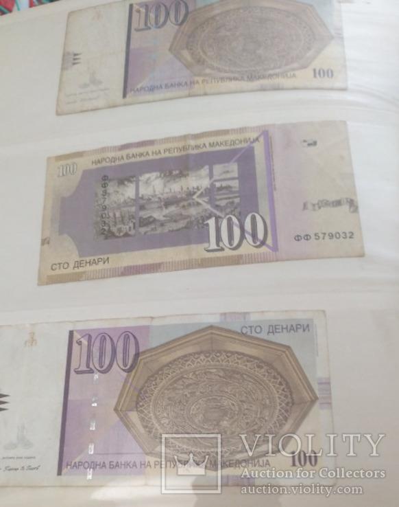 3 боны македония-100 денар