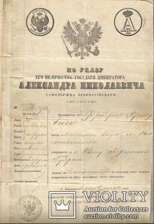 Паспорт 1861 от Варшавского губернатора На поездку в Одессу Визы Штампы