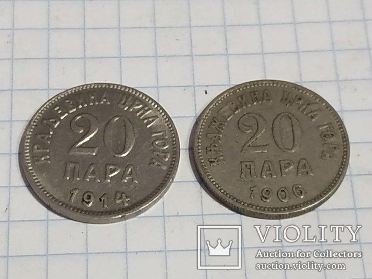 20 пара 1914 и 20 пара 1906 (Черногория), фото №2