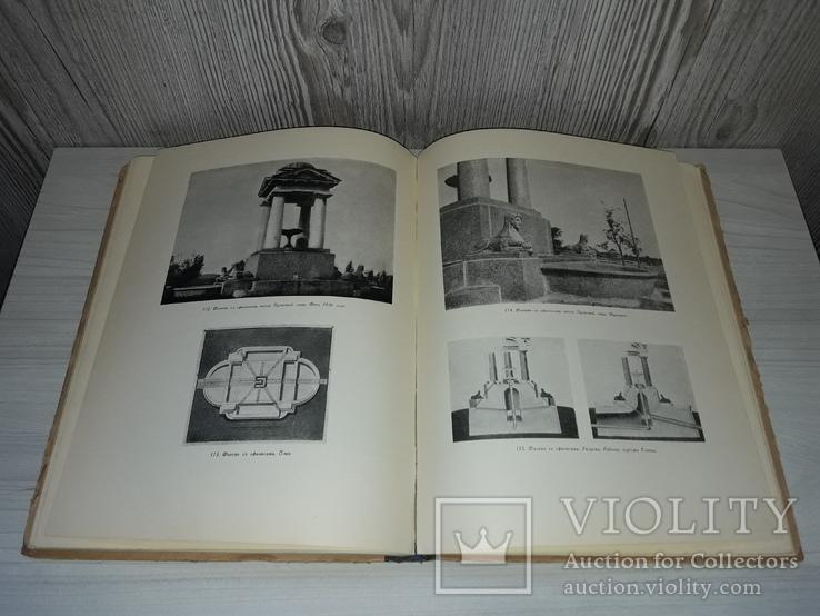 Архитектор Томон 1959 тираж 5000, фото №8