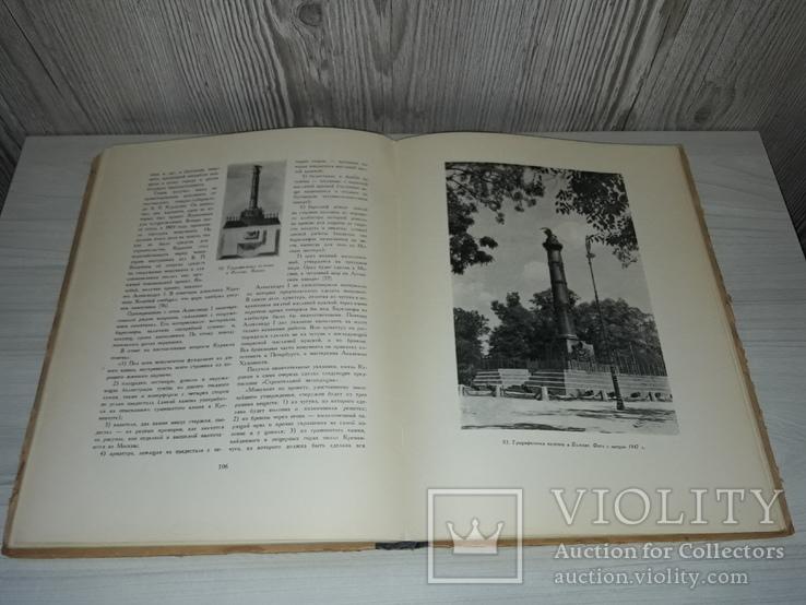 Архитектор Томон 1959 тираж 5000, фото №9