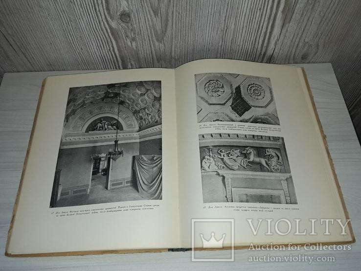 Архитектор Томон 1959 тираж 5000, фото №10