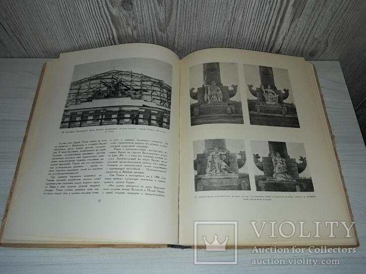 Архитектор Томон 1959 тираж 5000, фото №12
