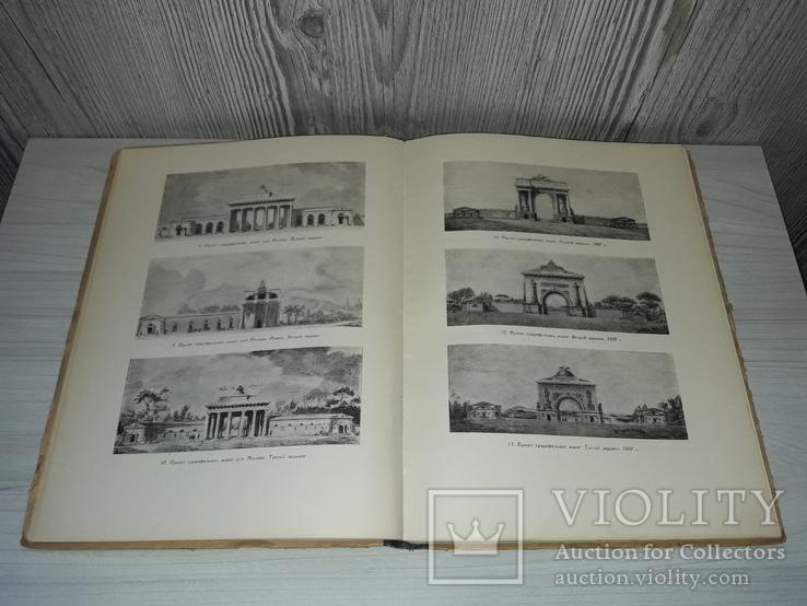 Архитектор Томон 1959 тираж 5000, фото №3