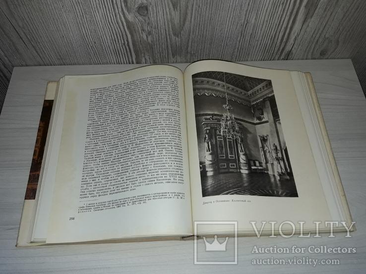 Игорь Грабарь О русской архитектуре 1969, фото №9