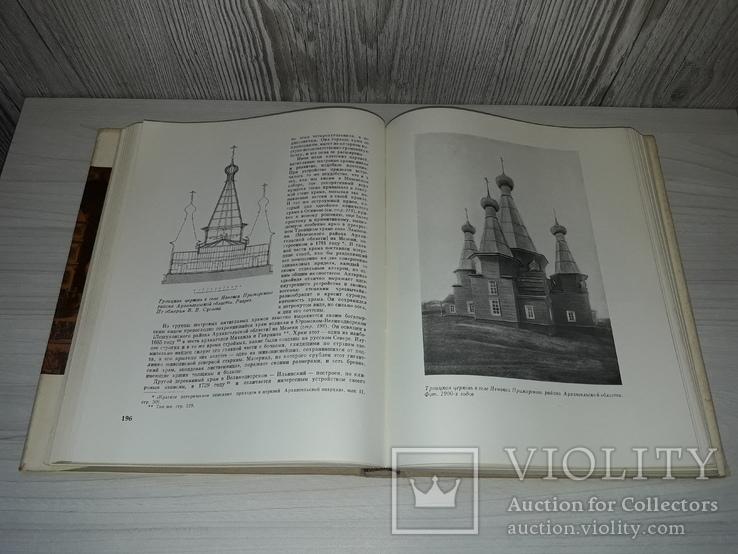 Игорь Грабарь О русской архитектуре 1969, фото №10