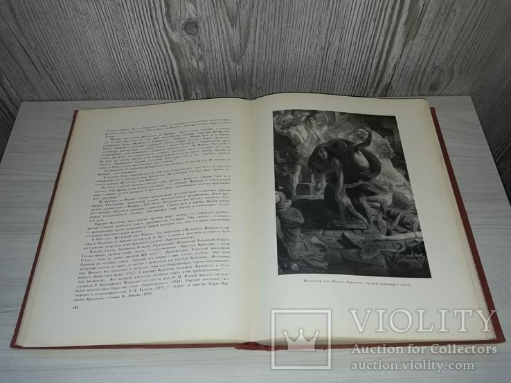 Брюллов К.П. жизнь и творчество 1963 тираж 16000, фото №13