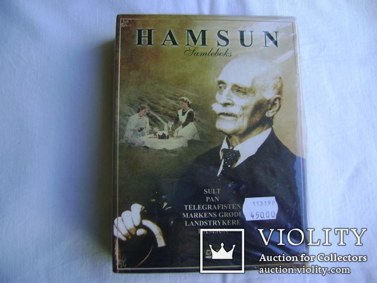 Knut Hamsun. Шесть dvd дисков., фото №2