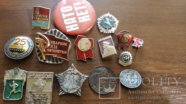 Значки из СССР, фото №2