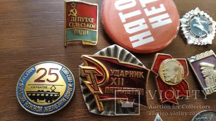 Значки из СССР, фото №3