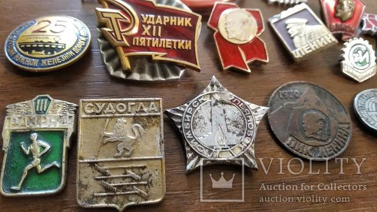 Значки из СССР, фото №6