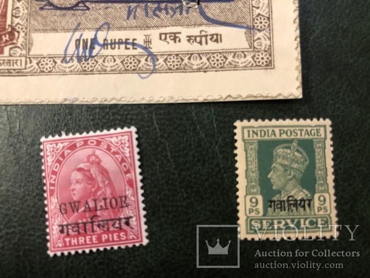 Индия. Колониальная ., фото №4