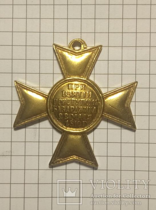 Крест за отличную храбрость копия 560, фото №2