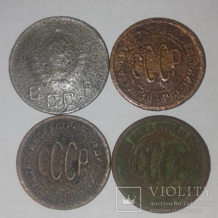 10 копеек 1944, пол копейки 1925, (1927, 2шт), фото №3