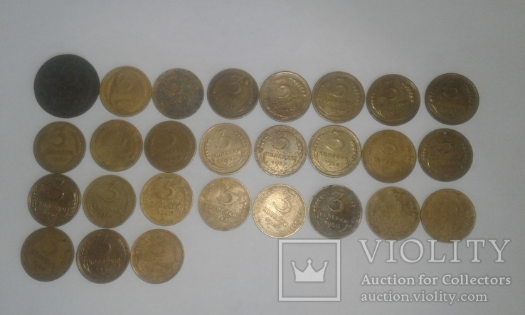 3 копейки з 1924 по 1957 р. 27 шт. Без повторів, фото №6
