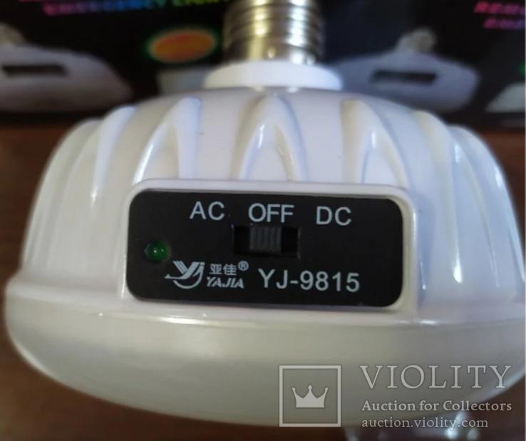 Светодиодная лампа с аккумулятором,20 LED, пульт д / у, фото №3