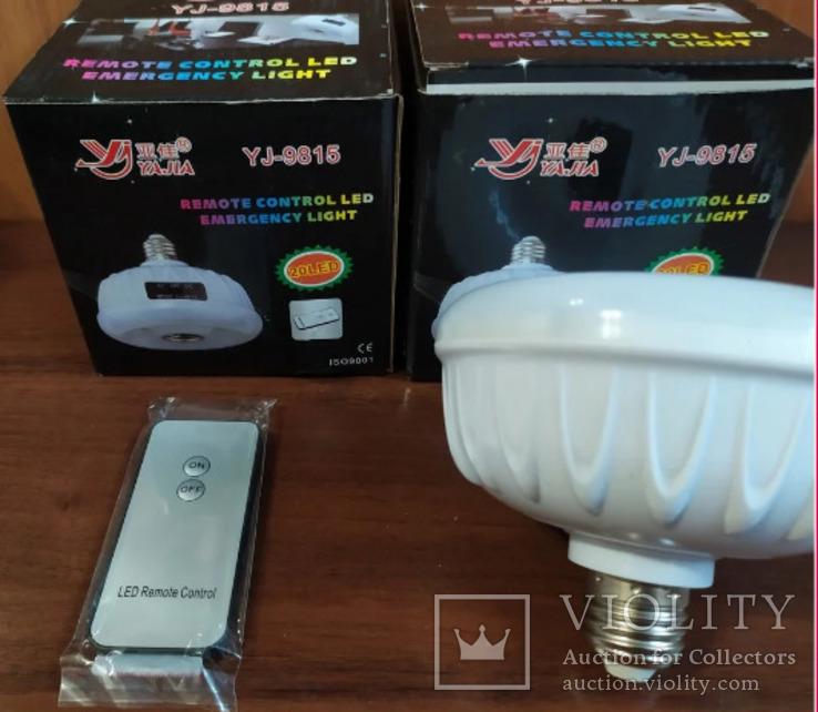 Светодиодная лампа с аккумулятором,20 LED, пульт д / у, фото №4