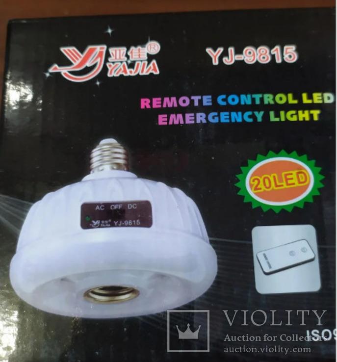 Светодиодная лампа с аккумулятором,20 LED, пульт д / у, фото №6