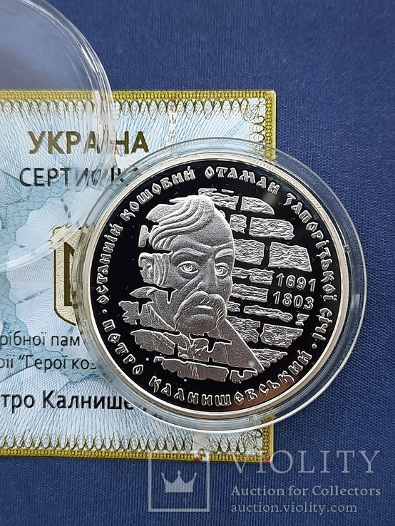 DC  Петро Калнишевський