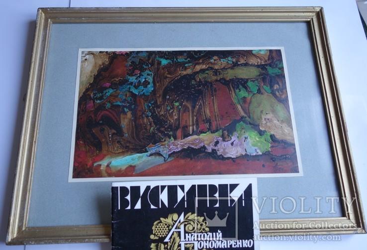 Анатолий Пономаренко Абстракция Смешанная техника, фото №2