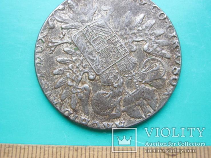 Металевий фальшак або копія Таллєра(Маріі Терези 1780 р), фото №10