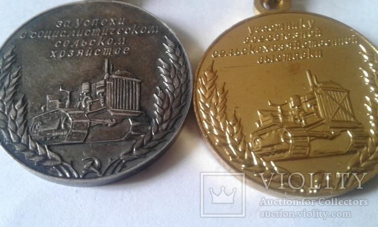 """""""Малые серебрянная и золотая медали ВДНХ""""., фото №2"""