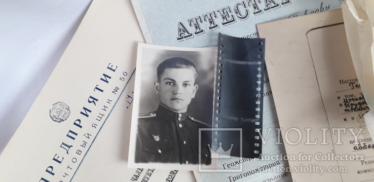 Комплект документов на авиационного техника + фото и негатив, фото №2