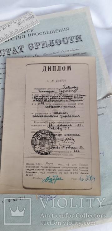 Комплект документов на авиационного техника + фото и негатив, фото №7