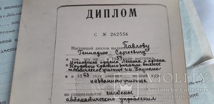 Комплект документов на авиационного техника + фото и негатив, фото №8