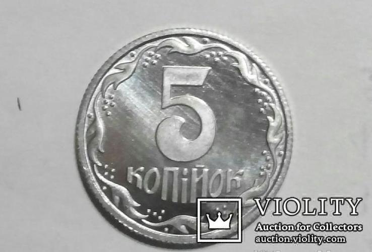 Украина 5 копеек 1994 алюминий пробная монета гурт рубчатый КОПИЯ, фото №2