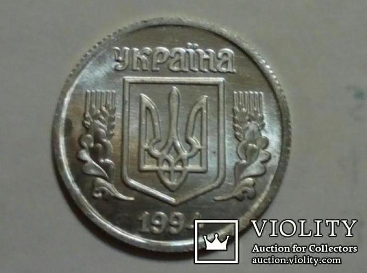 Украина 5 копеек 1994 алюминий пробная монета гурт рубчатый КОПИЯ, фото №3
