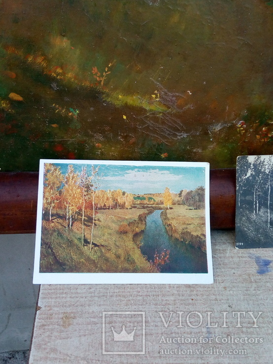 Золотая осень. Копия., фото №6