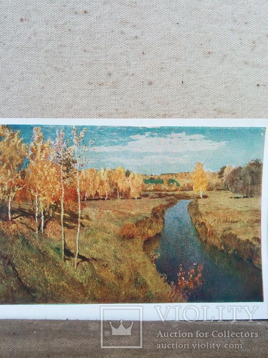 Золотая осень. Копия., фото №10
