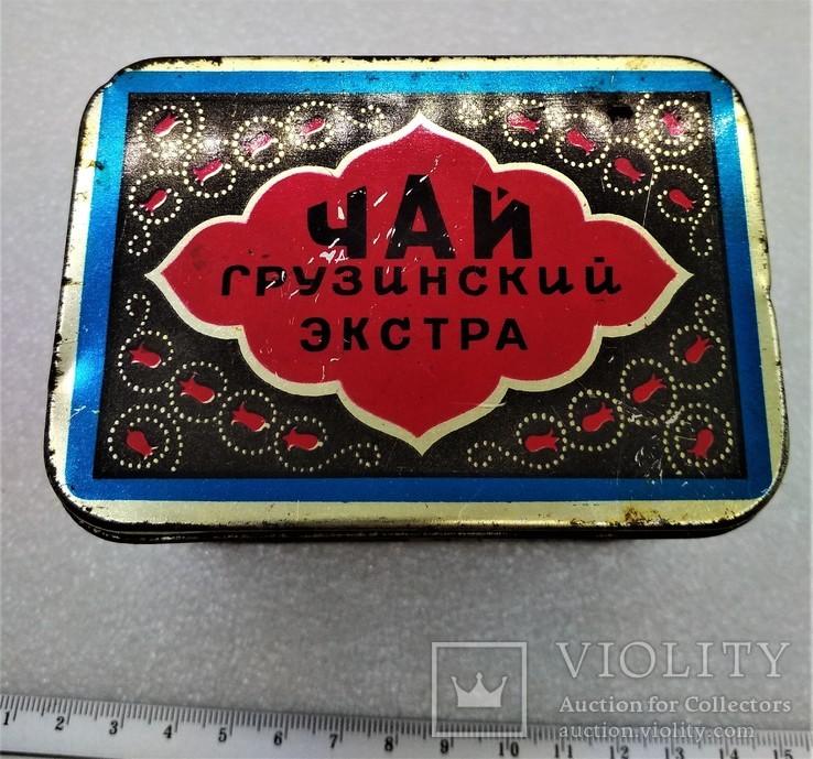 Коробочка Грузинский Чай Экстра РСФСР, фото №3
