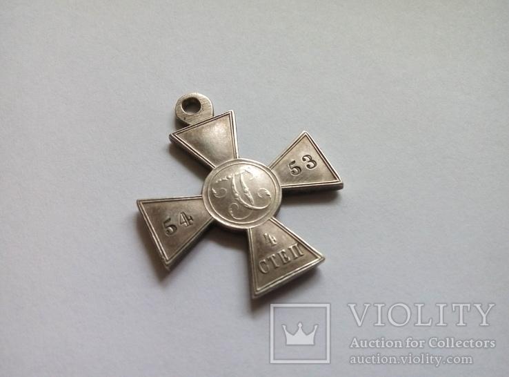 Крест ЗОВО за Кавказ период 1856-1858 гг, фото №3